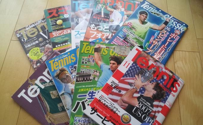 テニス雑誌
