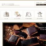 ココマイスター|メンズ財布・コインケース・革小物のおすすめ一覧