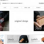 ラマーレ|メンズ財布・コインケース・革小物のおすすめ一覧