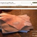 アヤメアンティーコ|メンズ財布・コインケース・革小物のおすすめ一覧