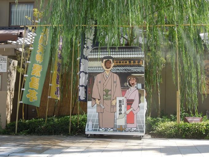 バスの遠出デート大阪5