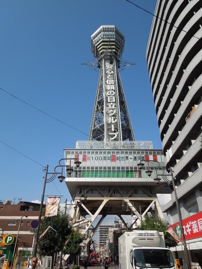 バスの遠出デート大阪15