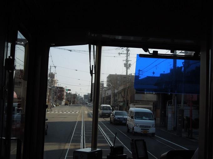 バスの遠出デート大阪18
