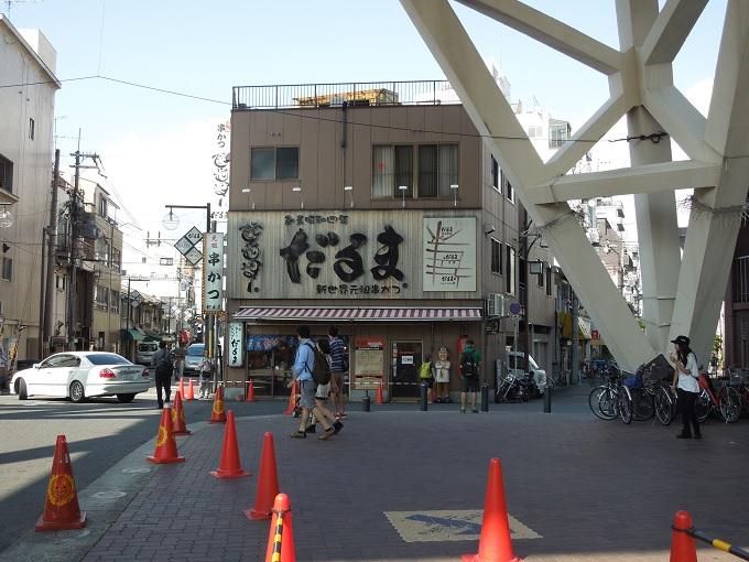 バスの遠出デート大阪14