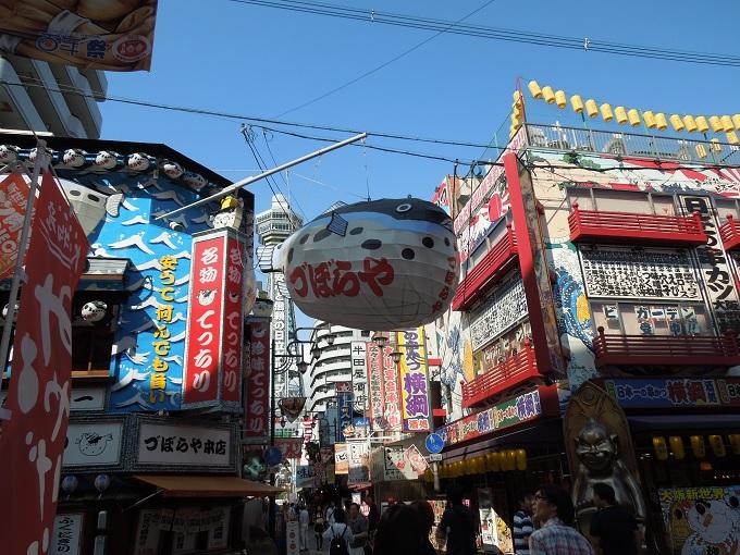 バスの遠出デート大阪16