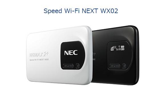ココウユSpeedWi-FiNEXTWX02画像