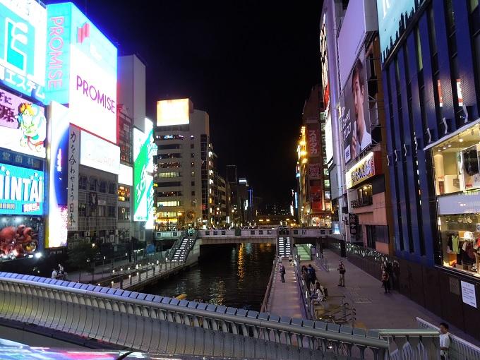 バスの遠出デート大阪26