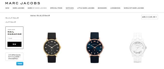 ココウユマークバイマークジェイコブス腕時計クリスマスプレゼント