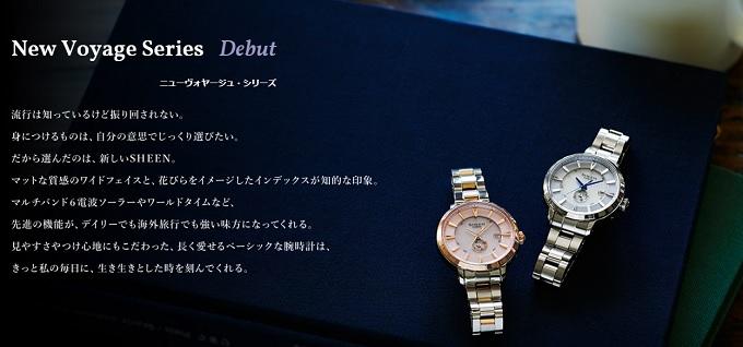 ココウユカシオ腕時計クリスマスプレゼント