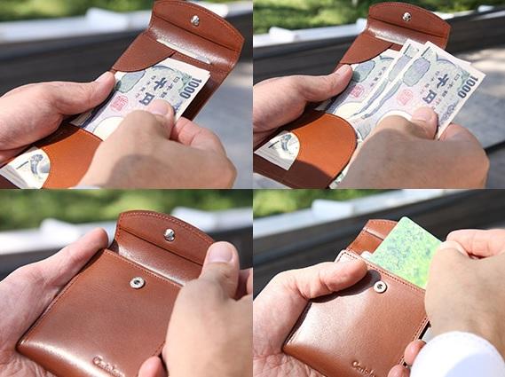 カルトラーレ2つ折り財布6