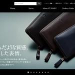ユハク|財布・コインケース・革小物のおすすめ一覧