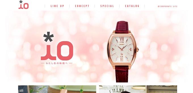 ココウユオリエント腕時計クリスマスプレゼント