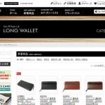 コレクターズオンラインストア|メンズ財布・コインケース・革小物のおすすめ一覧