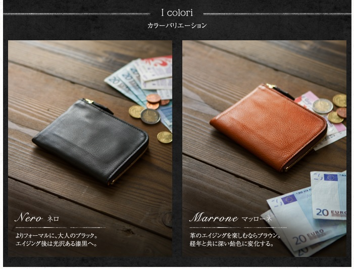 アヤメアンティーコ2つ折り財布7