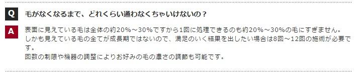 %e3%83%a1%e3%83%b3%e3%82%ba%e3%83%a9%e3%82%af%e3%82%b7%e3%82%a2%e7%94%bb%e5%83%8f%e9%80%9a%e3%81%86%e5%9b%9e%e6%95%b0