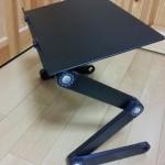 パソコン用折り畳みデスクを使用した感想&レビュー。立ってパソコンしたいならオススメなアイテムだこりゃ!