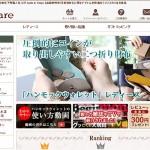 カルトラーレ|メンズ財布・コインケース・革小物のおすすめ一覧