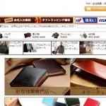 グレンチェック|メンズ財布・コインケース・革小物のおすすめ一覧