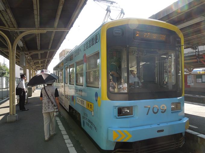 バスの遠出デート大阪17