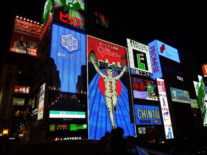 バスの遠出デート大阪25