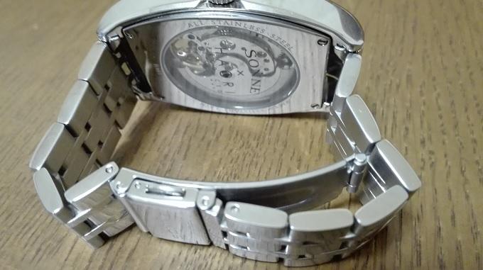 ココウユゾンネ腕時計2