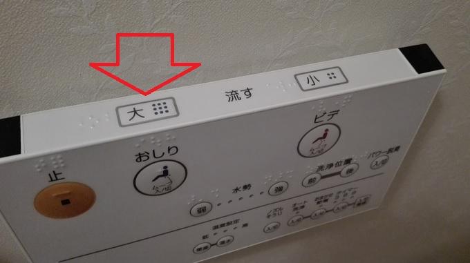 ゴキブリを洗剤で一瞬で一人暮らしでも簡単に退治する最強な方法・対策・駆除5