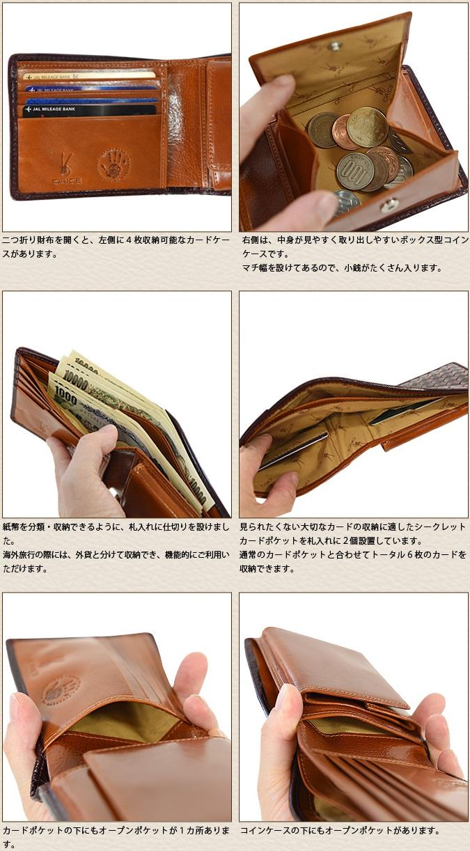 グレンチェック2つ折り財布6