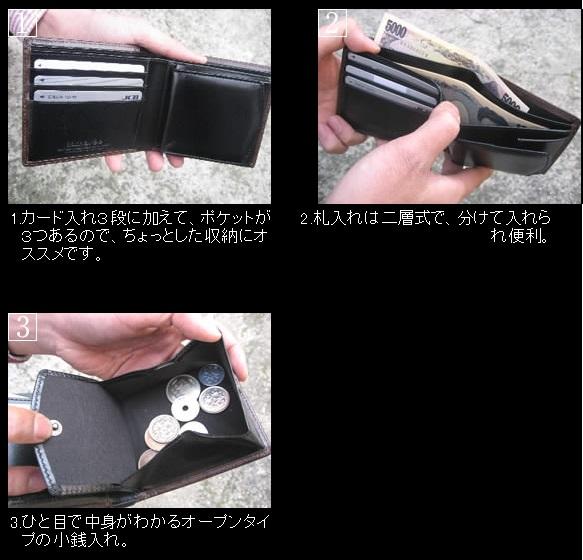 ラマーレ2つ折り財布2