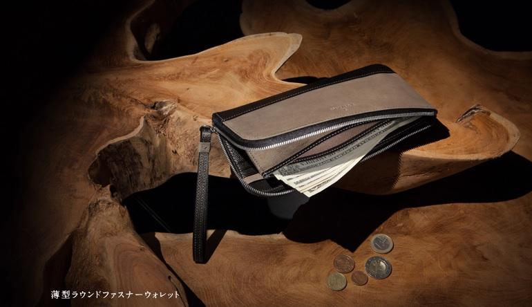 ユハクその他ラウンドファスナー財布5