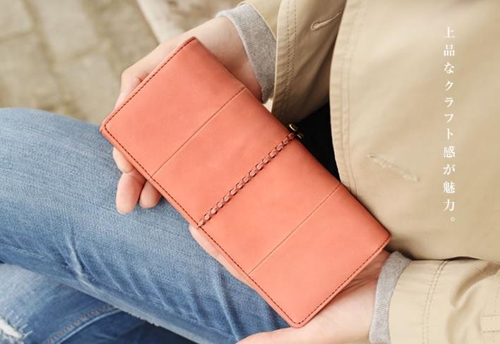 ラマーレ財布1