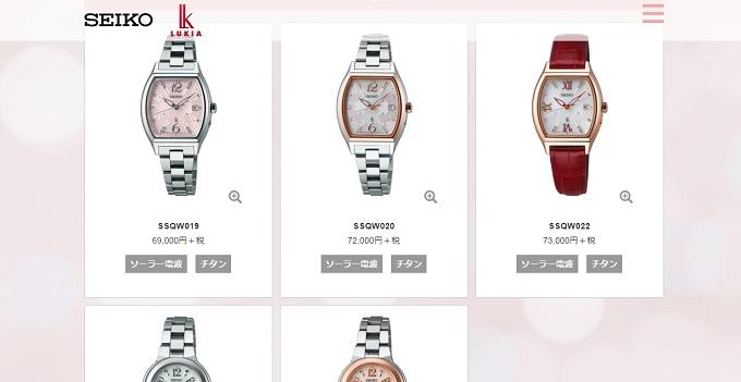 ココウユセイコー腕時計クリスマスプレゼント