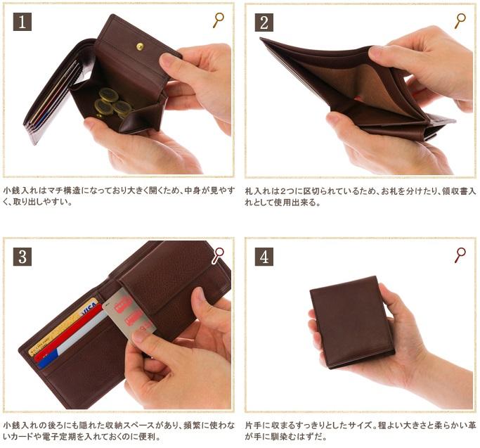ココマイスター2つ折り財布6